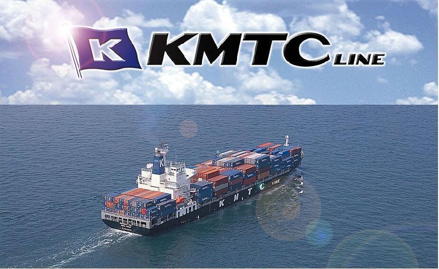 Hàng tàu KMTC